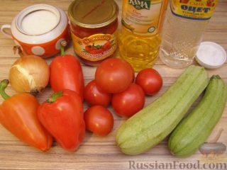 Лечо из кабачков на зиму: рецепты