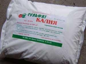 Удобрение Калий сернокислый: применение на огороде