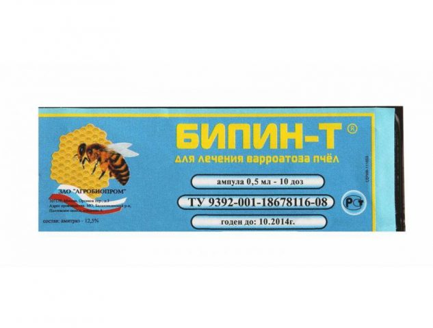 бипин для пчел инструкция цена
