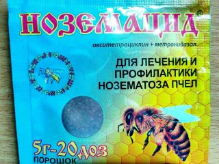 Ноземацид для пчел