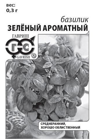 Базилик Зеленый ароматный 0,2 г б/п