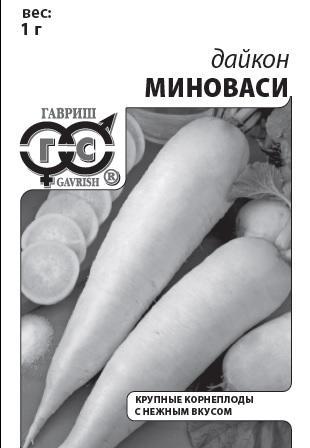 Дайкон Миноваси 0,5 г б/п Уд. с.