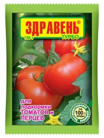 Для комплексное удобрение томатов инструкция