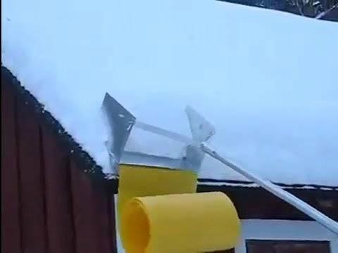 Очистка крыш от снега наряд допуск