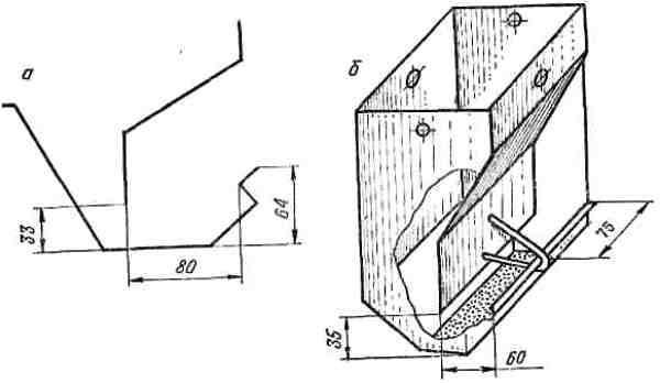 Пуховый платок схема вязания спицами: 9 моделей с описанием и видео мк