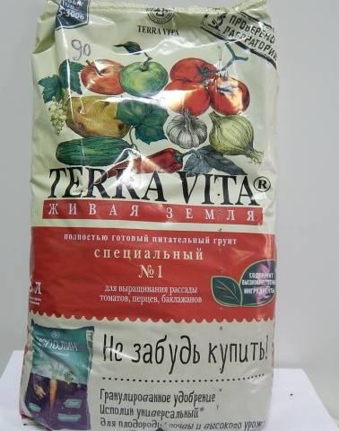 Земля для рассады томатов 77