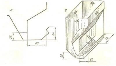 Схема электрическая устройство а-80