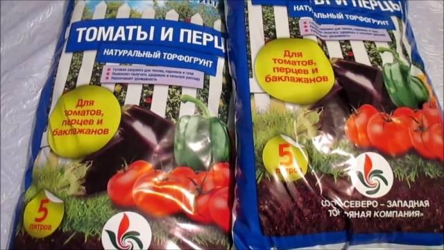 Грунт для рассады томатов и перцев отзывы